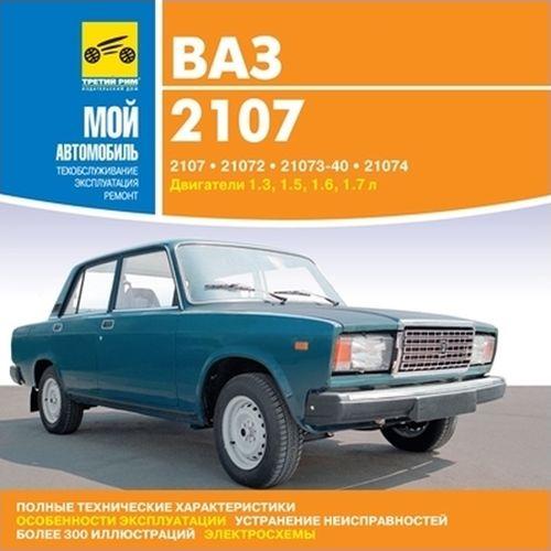 Alexmor88 Скачать фильмы - Каталог статей